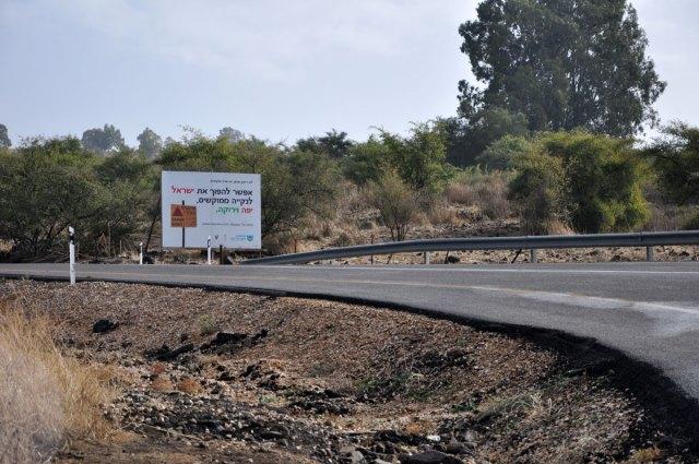 שלט בכביש העולה לגולן, סמוך לגשר בנות יעקב