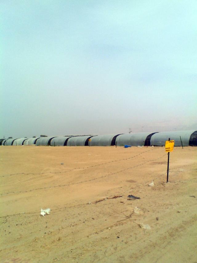 השדה הראשון שפונה ממוקשים במסגרת החוק, נאות הכיכר 2012